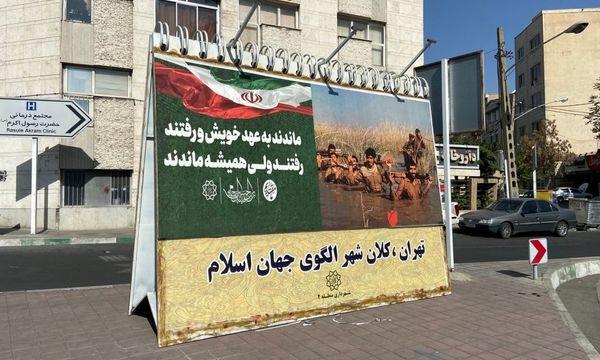 معابر و میادین منطقه 2 به تصاویر شهدا مزین شد