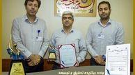شرکت پتروشیمی نوری، واحد برتر تحقیق و توسعه استان بوشهر