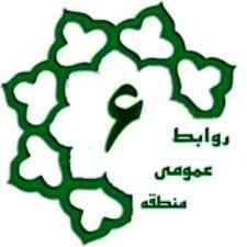 آماده سازی دانشگاه تهران برای مراسم تشییع پیکر سردار شهید حاج قاسم سلیمانی