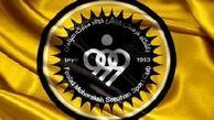 سپاهان رکورد پرسپولیس در لیگ برتر را شکست
