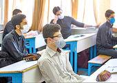 اهدای ۱۱۰ سری جهیزیه به نوعروسان و ۵۱۰ تبلت به دانش آموزان