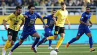زمان بازی استقلال و سپاهان در جام حذفی مشخص شد