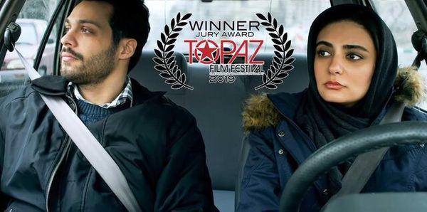 کسب جایزه جشنواره آمریکایی توسط «کلاس رانندگی»