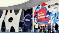 لغو برگزاری نمایشگاه Gsma بارسلونا به علت نگرانی از ویروس کرونا