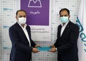 بازدید مدیرعامل شرکت بیمه دی از شعب تهران