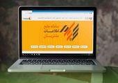 آمریکا مانع پرداخت بدهی ایران به سازمان ملل شد