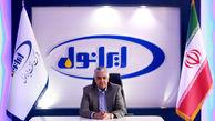 پیام دعوت مدیرعامل شرکت نفت ایرانول برای شرکت در انتخابات