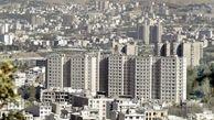 شناسایی ۲۲هزار ساختمان ناایمن در شهر
