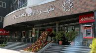 فعالیت های معاونت خدمات شهری و محیط زیست منطقه 7 در راستای نگهداشت شهر