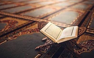 آغاز چهارمین مرحله طرح قرآنی «علم القرآن»