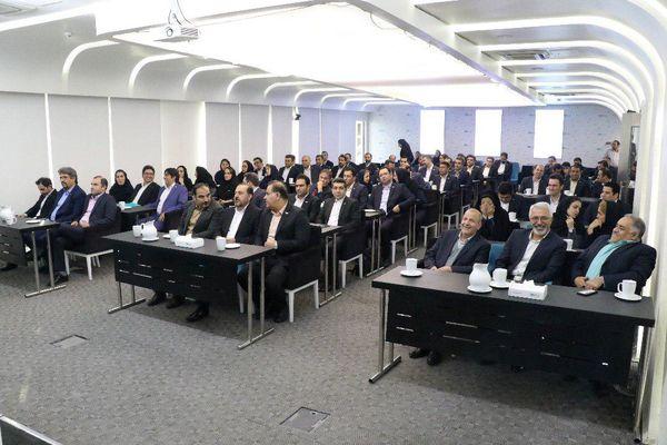 همایش فصلی مدیران شرکت بیمه دی برگزار شد