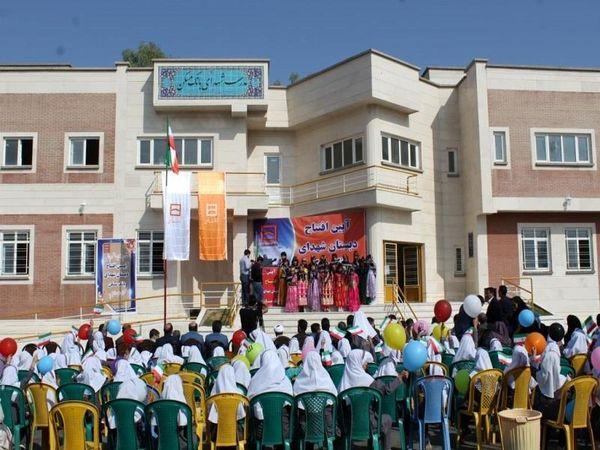 بهره برداری ۱۷ مدرسه توسط بانک مسکن