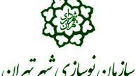با تصویب شورای عالی شهرسازی و معماری ایران، 800 هکتار به بافت فرسوده تهران الحاق شد