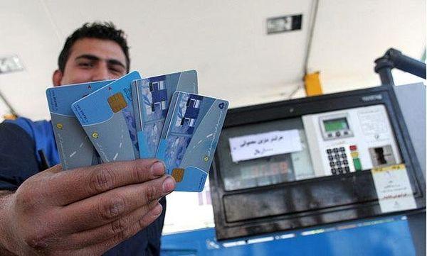درخواست صدور کارت سوخت فقط در پلیس بعلاوه 10