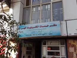 شهروندان به مراکز الکترونیک شهر مراجعه نکنند/نیمی از خدمات شهرداری الکترونیکی شد