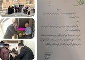 پیام تبریک مدیر عامل پتروشیمی شهید تندگویان به مناسبت نوروز 1399