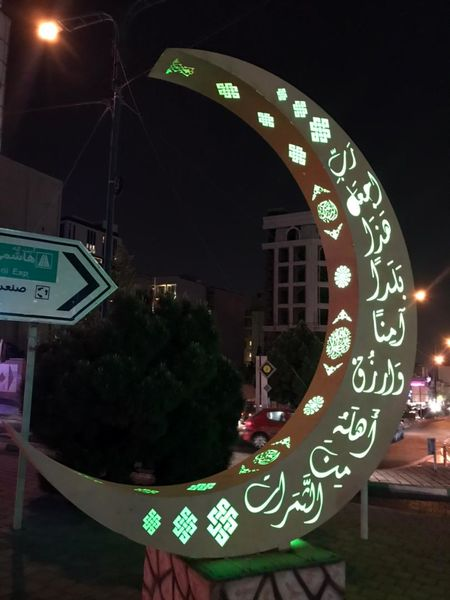 المان نوری عید سعید فطر  درمیدان شهید تهرانی مقدم نصب شد