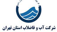 تهران شهری با سرانه آب تجدیدپذیر پایین و سرانه مصرف بالاست