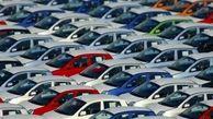 اعلام جدیدترین نرخ خودروهای داخلی در سال ۹۹