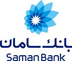 بانک سامان، مسئول انتقال وجوه کانال مالی سوئیس شد