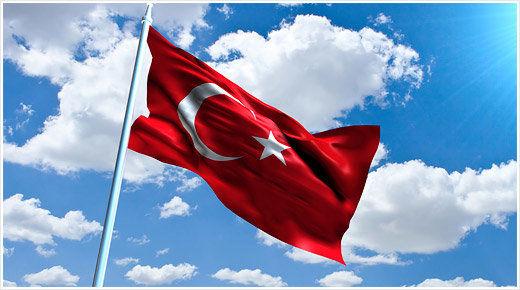 هشدار ترکیه درباره عواقب جنایت آمریکا برای منطقه