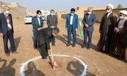 آغاز عملیات اجرائی ساخت دبستان 6 کلاسه شهید عبدالحسین محسنی در شهرستان مهریز یزد