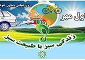 مناسب سازی معابر میرداماد در منطقه سه تهران