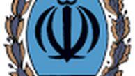 ساعت کاری جدید واحدهای بانک ملی ایران
