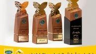ایرانسل برندۀ جایزۀ سال تحول دیجیتال ایران شد