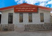 مدرسهسازی خیرین بانک صادرات در مناطق زلزله زده تندیس ویژه گرفت