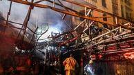 جزئیات جدید از حادثه کلینیک سینا مهر