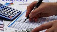 بررسی لایحه بودجه در کمیسیون ویژه حمایت از تولید ملی