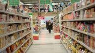 پرداخت 4 هزار میلیارد ریال به تامین کنندگان فروشگاههای رفاه