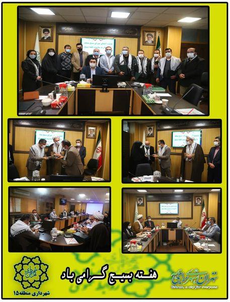 دیدار شهردار منطقه 15 با اعضای شورای بسیج منطقه