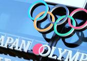 نشست تخصصی ستاد بازیهای 2020 برگزار شد