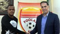 پاتوسی با مدیرعامل باشگاه فولاد دیدار کرد