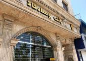 بانک اقتصادنوین بیش از 53 هزار فقره تسهیلات به حساب سرپرستان خانوار واریز کرد