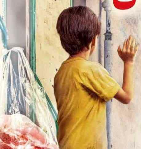 راه اندازی پویش نذر قربانی در بین نیازمندان منطقه سه تهران