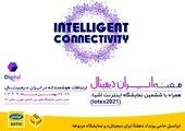 ارائه بستههای ویژه اینترنت و مکالمه همراه اول به مناسبت اعیاد قربان و غدیر