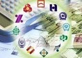 جزییات تسویه بدهی سپردهگذاران افضل توس اعلام شد+جدول زمانبندی