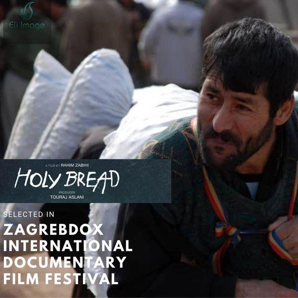حضور «نان مقدس» در بخش مسابقه اصلی جشنواره بینالمللی فیلم مستند «زاگربداکس» کرواسی