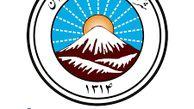 سند راهبردی بیمه ایران نقشه راه خردمندانه برای ایفای نقشی پررنگ تر در اقتصاد کلان کشور است