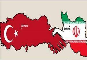 تاسیس بانک مشترک ترکیه و ایران