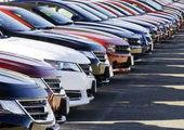 افزایش مهلت پرداخت وجه پس از اعلام نتایج قرعهکشی خودرو