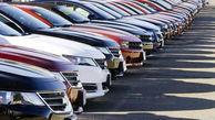 واردات ۱۵۰۰۰ خودروی سواری در سال ۹۷