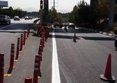 اجرای عملیات ایمن سازی در خیابان سئول