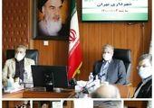 نخستین خانه محیط زیست شهر تهران  در منطقه2 افتتاح شد