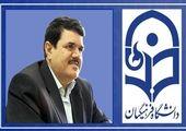 انتصاب دکتر عباس عبدشاهی به سمت رئیس دانشگاه علوم کشاورزی و منابع طبیعی رامین