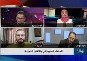 ایستادگی و آمادگی سوریه در حرکت به جلو