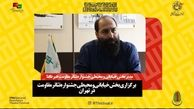 برگزاری بخش خیابانی و محیطی جشنواره تئاتر مقاومت در تهران